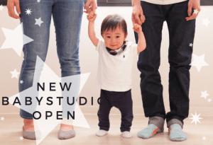 【1歳記念】BABY専用スタジオで撮影されたお客様紹介PART32【Palette札幌中央店】