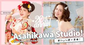 asahikawa-pickup