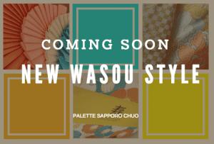 【Coming soon!】 中央店和装の新ビジュアル公開までもう少し!【Palette札幌中央店】