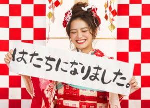 【ウイングベイ小樽店】小樽店に可愛い新作振袖が登場!!