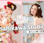 thum_asahikawa
