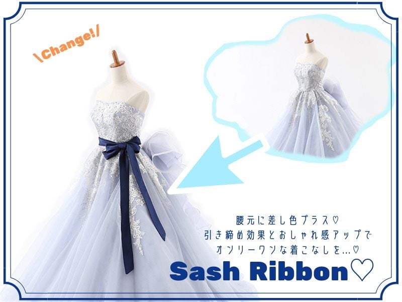 Sash Ribbon