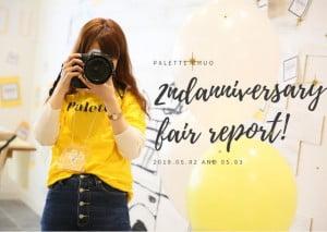 【札幌中央店】 2nd anniversary fairのレポを公開します♡.*。