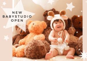 【1歳記念】BABY専用スタジオで撮影されたお客様紹介PART34【Palette札幌中央店】