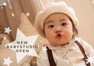 【1歳記念】BABY専用スタジオで撮影されたお客様紹介PART33【Palette札幌中央店】