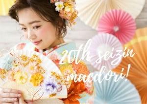 成人式の前撮りは「振袖」&「ドレス」が大人気☆.*。+前撮りはPaletteにお任せ!!【Palette札幌中央店】