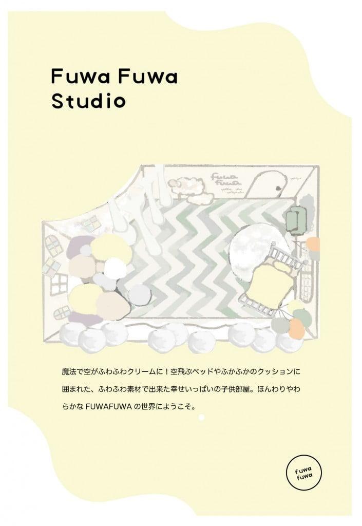 各スタジオ-01