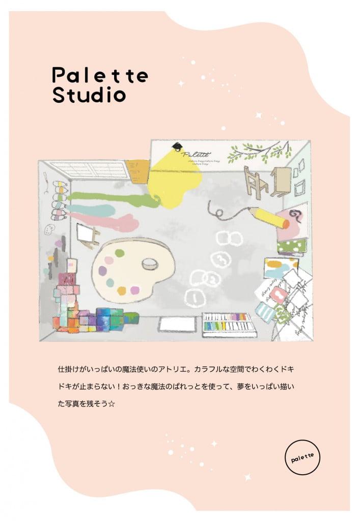 各スタジオ-03