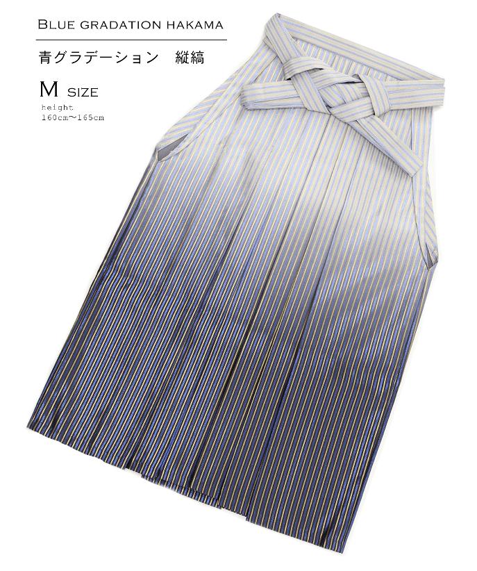 ぱれっとメンズ袴