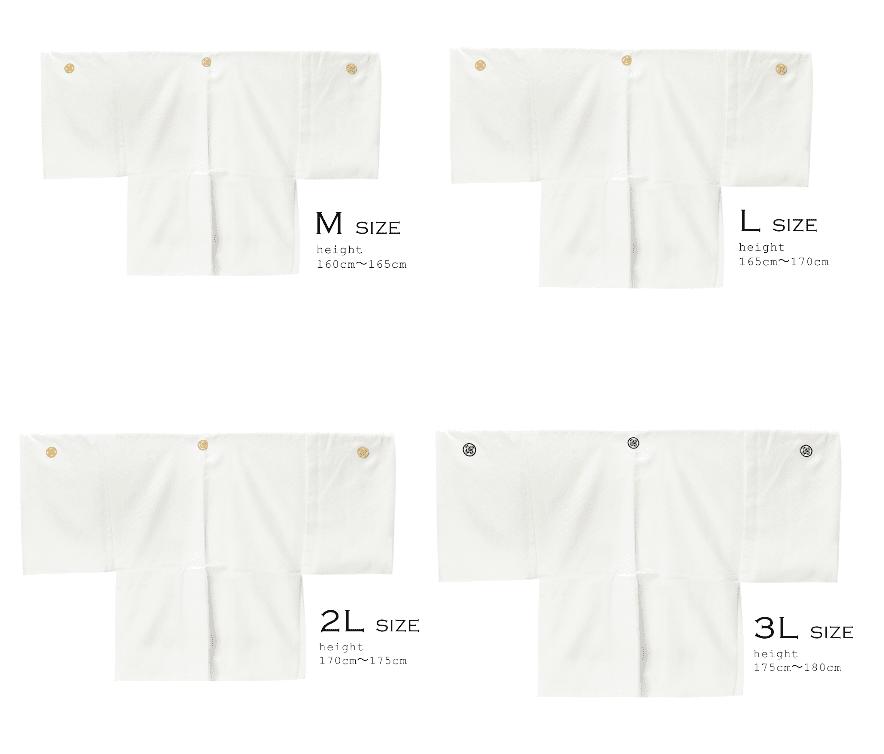 ぱれっとメンズ羽織