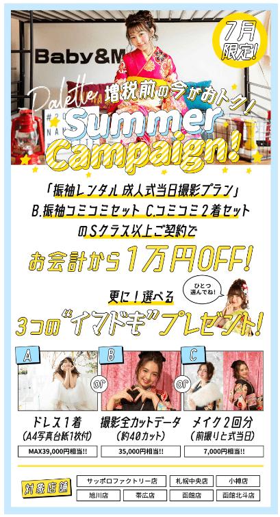 スクリーンショット 2019-06-30 18.20.10