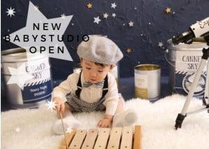 【1歳記念】BABY専用スタジオで撮影されたお客様紹介PART35【Palette札幌中央店】