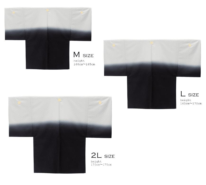 ぱれっと北斗店メンズ羽織