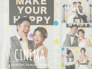 帯広 Cinema