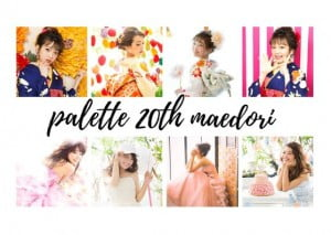 【小樽店】人気の2着セットプラン!振♡フリセット&振♡ドレセットってどんなプランなの?
