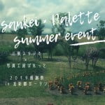 sankei × Palette summer event