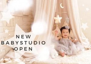 【1歳記念】BABY専用スタジオで撮影されたお客様紹介PART36【Palette札幌中央店】