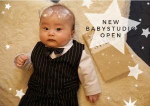 【百日記念】BABY専用スタジオで撮影されたお客様紹介PART37【Palette札幌中央店】