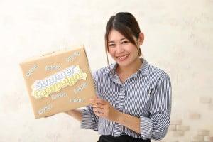 【平日限定】MAX1万円OFF!!ファクトリー店限定スペシャル抽選会開催♡