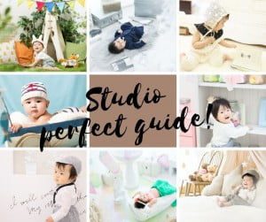 Studio perfect guide