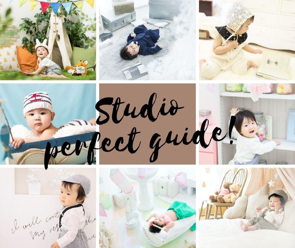 Studio perfect guide
