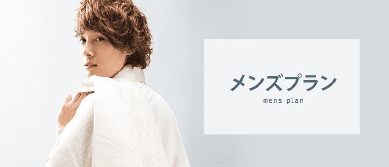 スクリーンショット 2019-07-11 18.32.51