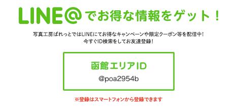 スクリーンショット 2019-07-29 1.10.41