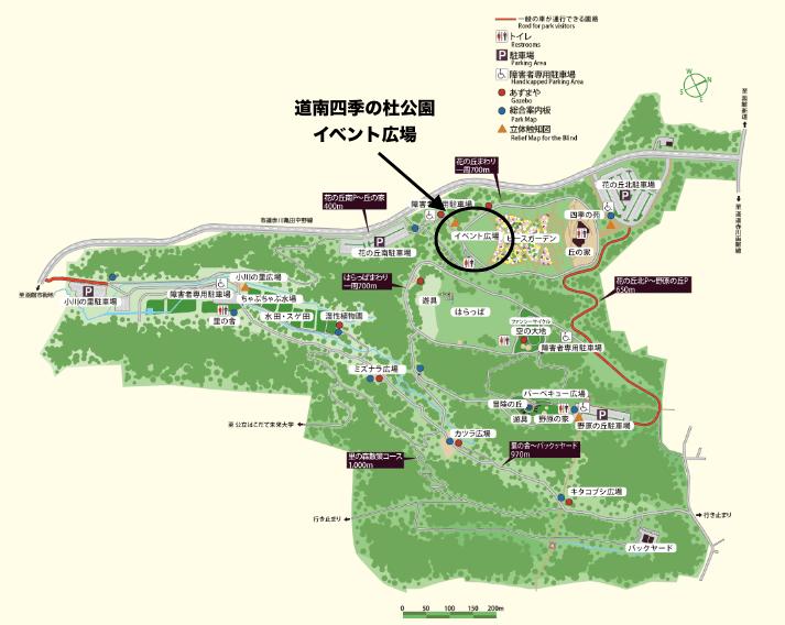 イベント広場撮影場所