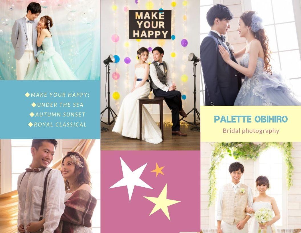 婚礼 洋装背景