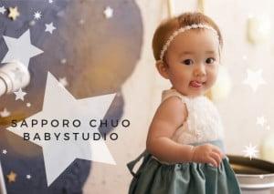 【1歳記念】BABY専用スタジオで撮影されたお客様紹介PART39【Palette札幌中央店】