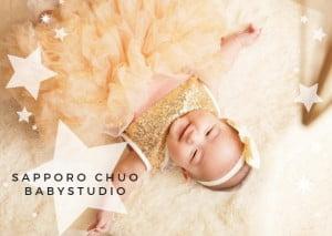 【百日記念】BABY専用スタジオで撮影されたお客様紹介PART40【Palette札幌中央店】