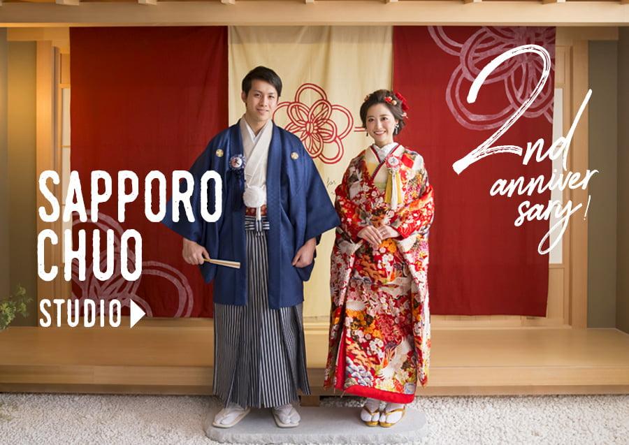 結婚 前撮り 札幌