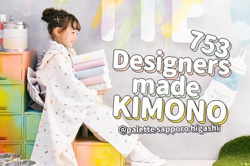 orijinal-kimono