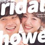 札幌 結婚 写真