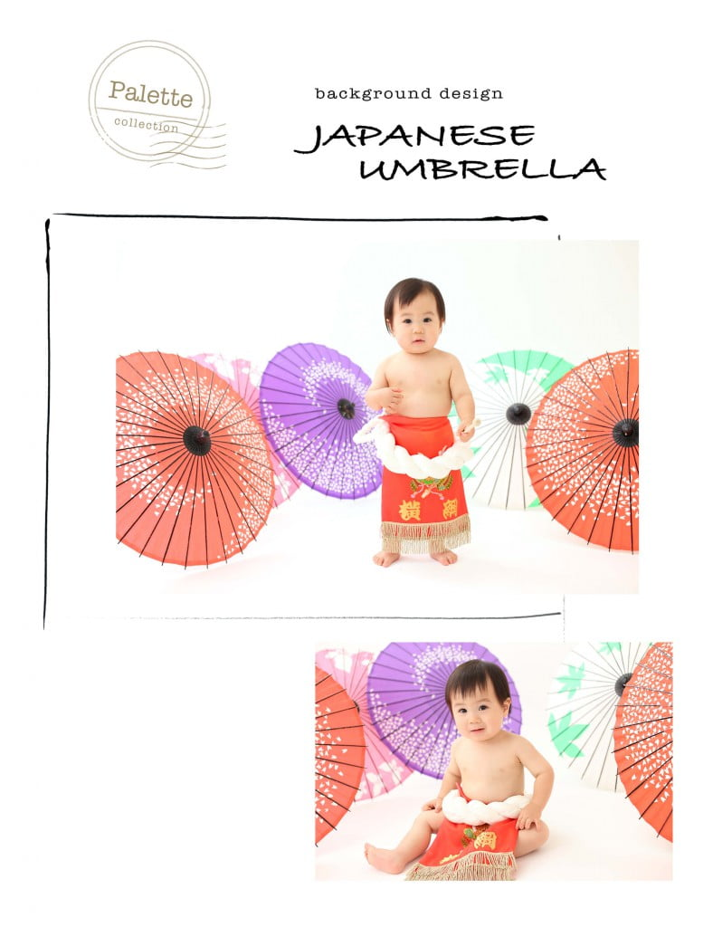 16.Japanese umbrella