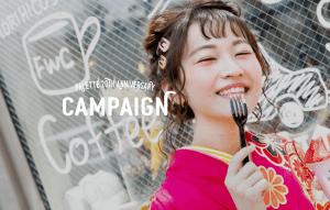 【旭川店】9月campaign◇前撮りするなら増税前の今がお得!
