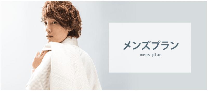 スクリーンショット 2019-09-15 17.34.53
