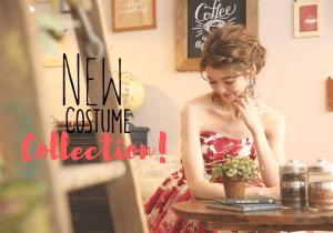 札幌 前撮り ドレス