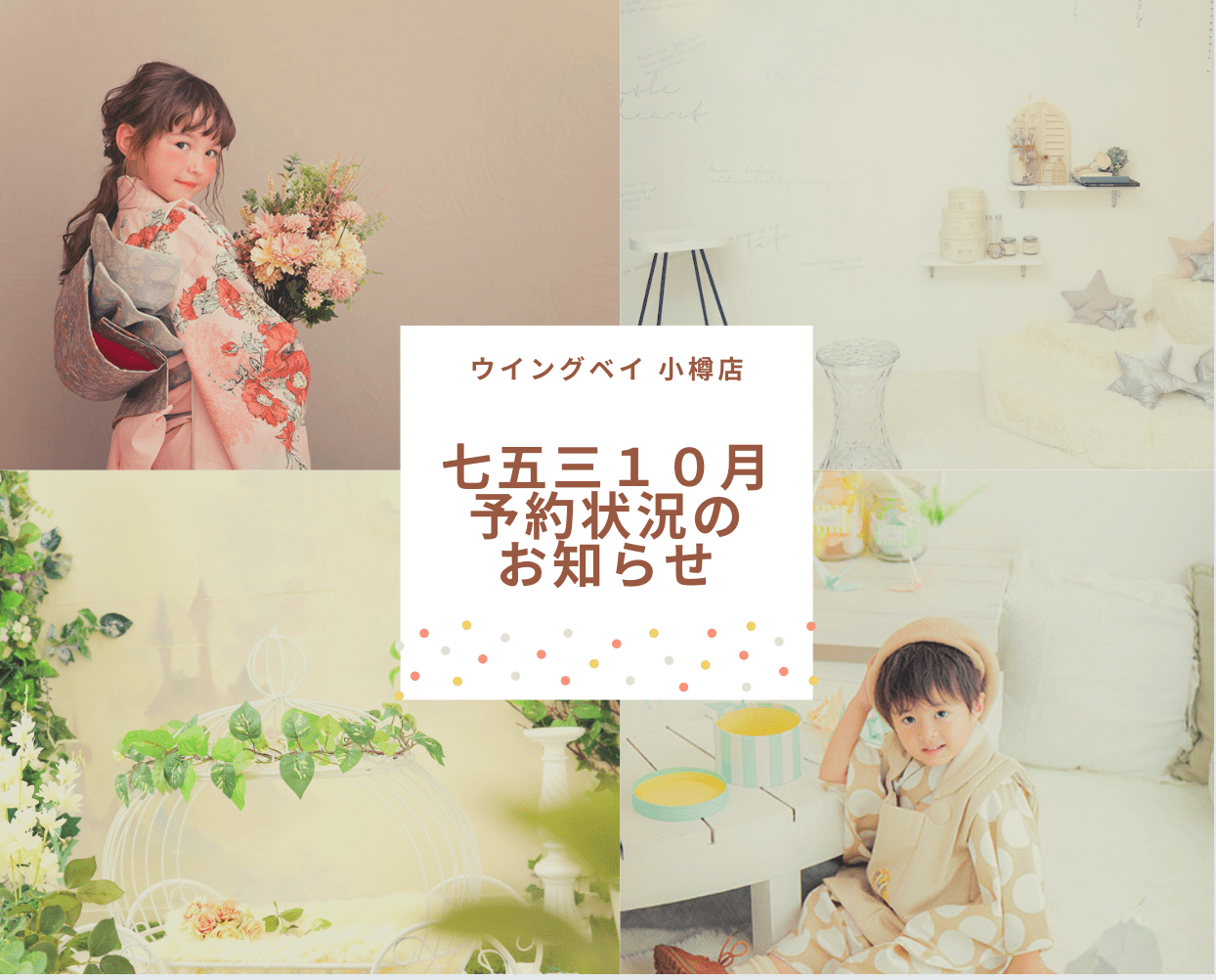 スクリーンショット 2019-10-02 14.08.37