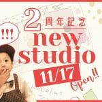 西店新スタ (1) nishi