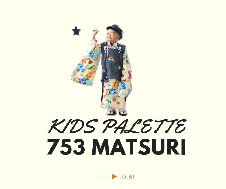 753 MATSURI