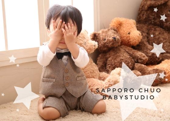 札幌 ベビーフォト 1歳写真