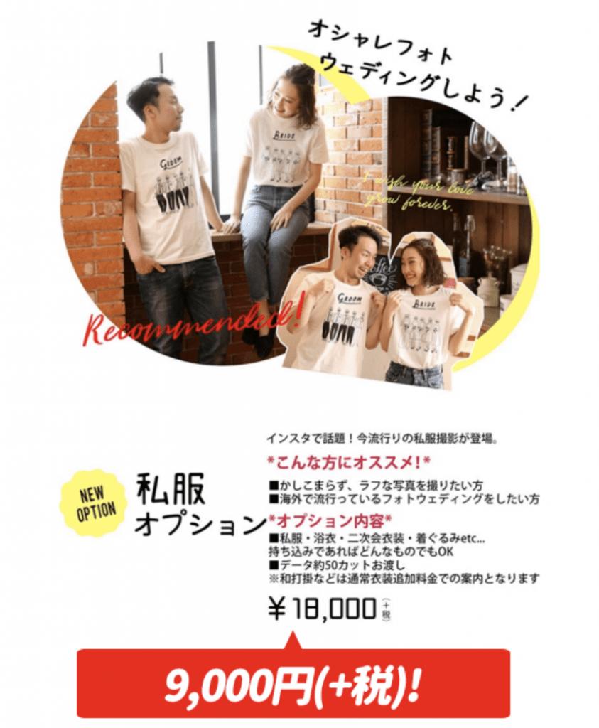 スクリーンショット 2019-10-01 11.18.54