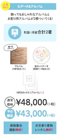 スクリーンショット 2019-11-03 10.59.26