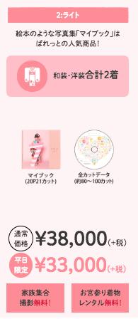 スクリーンショット 2019-11-03 10.59.20