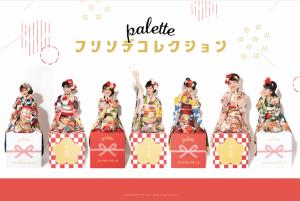 【Palette札幌中央店】20th NEWスタイル登場♡.*「コテンポップガール」の魅力をお伝えします!!