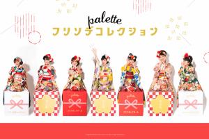 【12月限定】成人振袖フォト☆ウインターキャンペーン!新オプション「コテンポップ」が無料♪