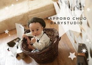 【1歳記念】BABY専用スタジオで撮影されたお客様紹介PART48【Palette札幌中央店】