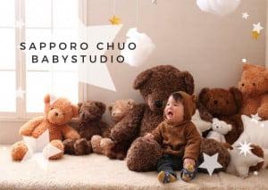 【1歳記念】BABY専用スタジオで撮影されたお客様紹介PART49【Palette札幌中央店】