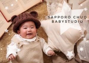 【百日記念】BABY専用スタジオで撮影されたお客様紹介PART51【Palette札幌中央店】